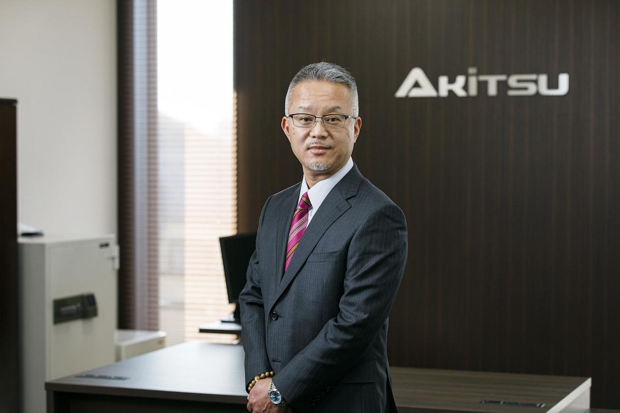 亜木津工業株式会社代表取締役の顔写真