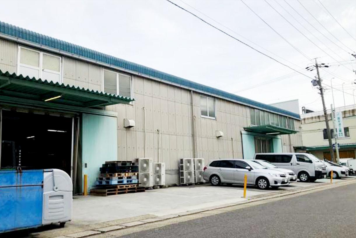 名古屋支店の写真