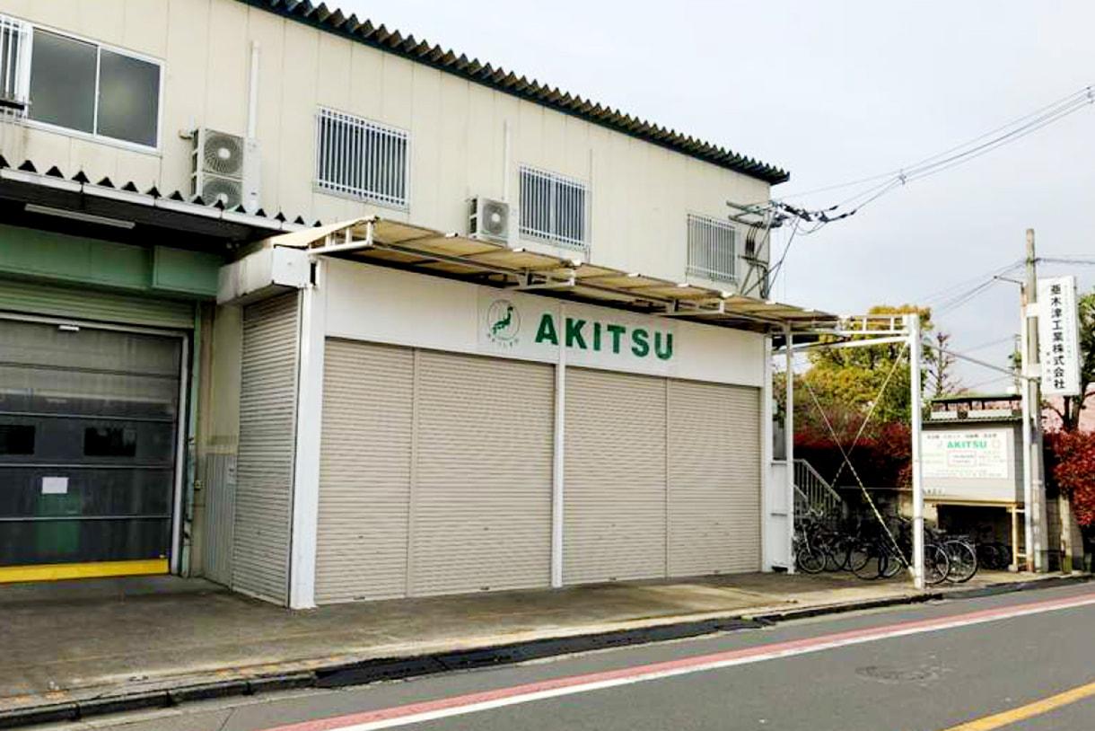 東京支店の写真
