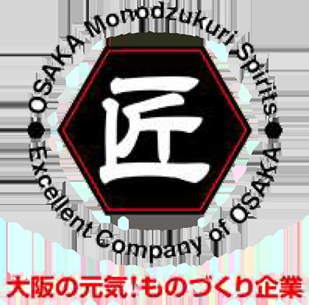 大阪ものづくり優良企業賞ロゴ