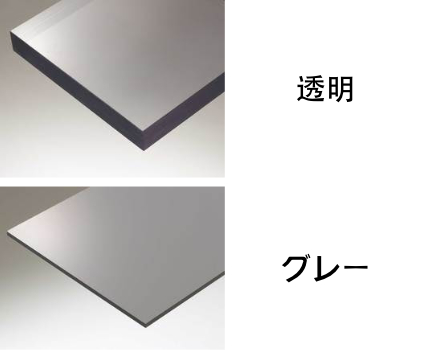塩ビ(塩化ビニル PVC)の参考画像